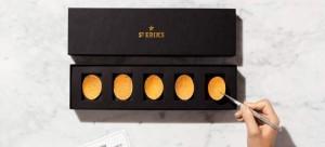 Αυτά είναι τα πιο ακριβά πατατάκια στον κόσμο. Φτιάχνονται μεταξύ άλλων από μανιτάρια και κοστίζουν 51 ευρώ τα… 5