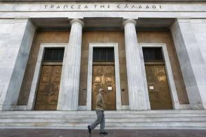 Από 1η Μαΐου αλλάζει το ωράριο στις τράπεζες
