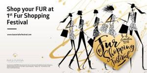Καστοριά: Η ανακοίνωση του Συνδέσμου Γουνοποιών για την διεθνή πτήση charter προς το Aεροδρόμιο της Καστοριάς και την έναρξη του 1oυ Fur Shopping Festival