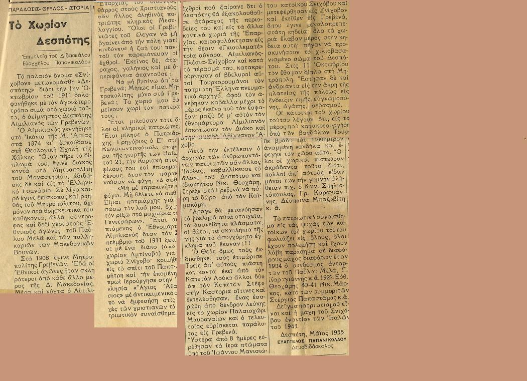 28-11-2016h-foni-1955