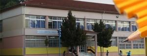 ΄Επαινος στο 4ο Δημοτικό Σχολείο Γρεβενών