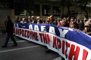 Απεργία σε όλο το δημόσιο στις 24 Νοεμβρίου