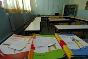 Γρεβενά: Τα αποτελέσματα των εκλογών για τα υπηρεσιακά συμβούλια Δασκάλων και Καθηγητών