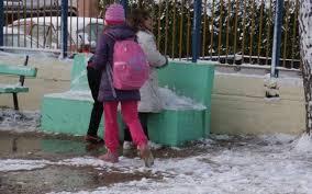 Τι ώρα θα λειτουργήσουν τα σχολεία την Πέμπτη 1 Δεκεμβρίου στα Γρεβενά