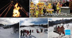 Συμμετοχή της Περιφέρειας Δυτικής Μακεδονίας στις δύο διεθνείς τουριστικές εκθέσεις της Ελλάδας