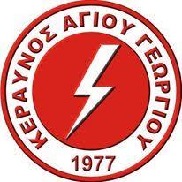 Μία ακόμη νίκη για τους παίδες του «ΚΕΡΑΥΝΟΥ»  μέσα στην Κοζάνη, επί της ομάδας του «ΜΕΓΑΛΟΥ ΑΛΕΞΑΝΔΡΟΥ»