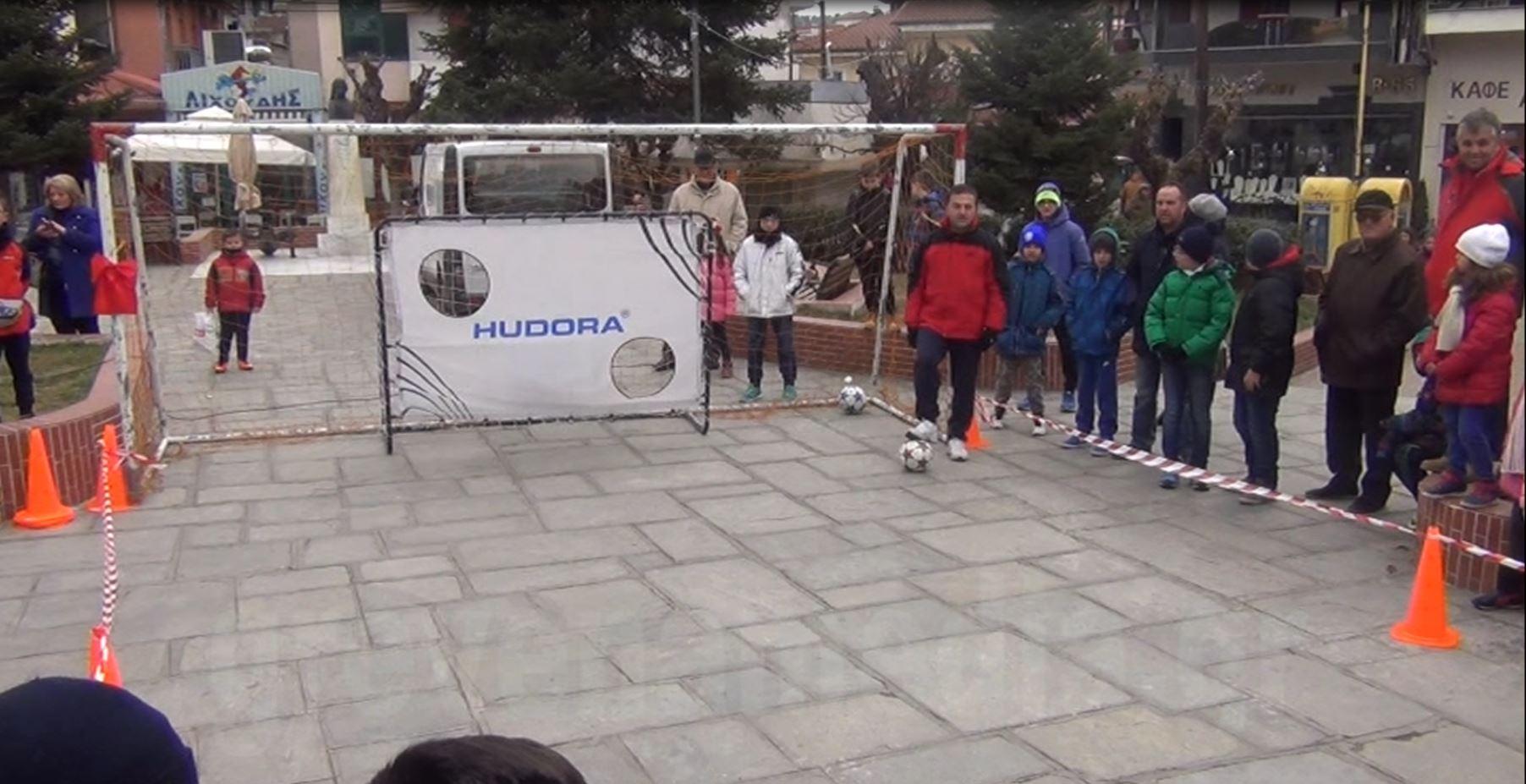 Εκδήλωση ποδοσφαίρου για τα μικρά παιδιά