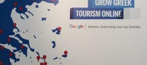 """Σήμερα από τις 17:00 έως τις 19:00, δωρεάν εκπαιδευτικό σεμινάριο στην Αίθουσα εκδηλώσεων του Δήμου Γρεβενών στο Δημαρχείο με θέμα: """"Τα 5 Βασικά Εργαλεία για μία Επιτυχημένη Online Παρουσία"""" , στο πλαίσιο της πρωτοβουλίας """" Grow Greek Tourism Online """"."""