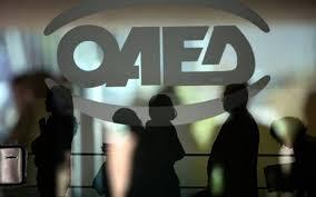 Όλη η προκήρυξη του ΟΑΕΔ για τις 10.000 προσλήψεις ανέργων 30 εως 49 ετών