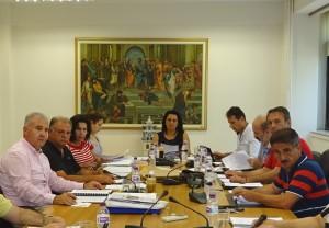30η πρόσκληση σε συνεδρίαση της Οικονομικής Επιτροπής της Περιφέρειας Δυτικής Μακεδονίας
