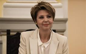 Το Πρόγραμμα της Επίσκεψης της Υπουργού Διοικητικής Ανασυγκρότησης Όλγας Γεροβασίλη στα Γρεβενά