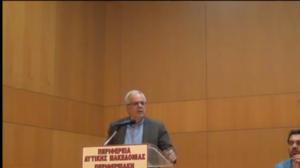Η επίσκεψη του Υπουργού Αγροτικής Ανάπτυξης και Τροφίμων Βαγγέλη Αποστόλου. Οι εισηγήσεις εκπροσώπων φορέων και Τοπικών Αρχών (βίντεο)