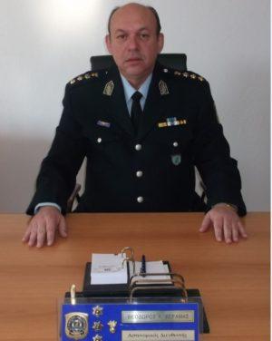 Ανέλαβε και εκτελεί καθήκοντα Διευθυντή Αστυνομίας Γρεβενών, ο Αστυνομικός Διευθυντής κ. Κεραμάς Θεόδωρος