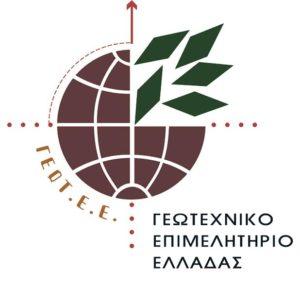ΓΕΩΤ.Ε.Ε./Π.Δ.Μ.: Ανακοίνωση για την ανάρτηση δασικών χαρτών για την Π.Ε. Κοζάνης
