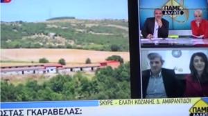 Στην ΕΡΤ 1 ο κτηνοτρόφος – ποιητής, από την Ελάτη Κοζάνης, Κώστας Γκαραβέλας (Βίντεο)