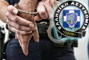 Συνελήφθη 26χρονος σε περιοχή της Κοζάνης για παραβάσεις των νόμων περί ναρκωτικών και όπλων