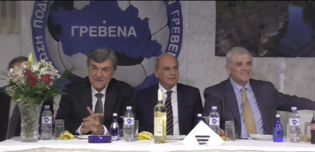 ΕΠΣ ΓΡΕΒΕΝΩΝ: Τιμητικές πλακέτες στις ΠΑΕ Πάοκ (κ. Ιβάν Σαββίδης) και Άεκ (κ. Δημήτρης Μελισσανίδης) (ΒΙΝΤΕΟ)