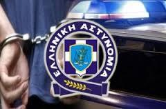 Συλλήψεις στην Καστοριά για πλαστογραφία και ναρκωτικά