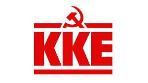 Πολιτική εκδήλωση ΤΕ Γρεβενών του ΚΚΕ