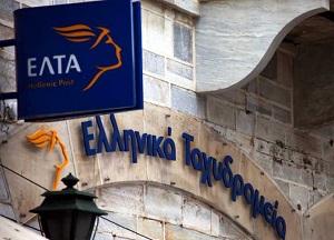 Σωματείο Εργαζομένων ΕΛΤΑ Δυτ. Μακεδονίας: Τα Ελληνικά Ταχυδρομεία οδηγούνται σε απαξίωση