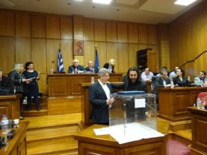 Η νέα σύνθεση του Προεδρείου Περιφερειακού Συμβουλίου και τα νέα μέλη της Οικονομικής Επιτροπής της Περιφέρειας Δυτικής Μακεδονίας