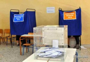 Aυτοδιοικητικές εκλογές 2019: Έτσι προτείνεται να διεξαχθούν (πόρισμα)