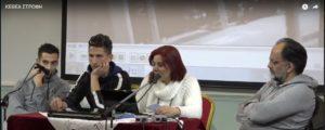 Βίντεο από την τελευταία συνάντηση της Σχολής Γονέων με την παρουσία του ΚΕΘΕΑ και θέμα «Η χρήση ουσιών στην εφηβεία πρόληψη και θεραπεία»