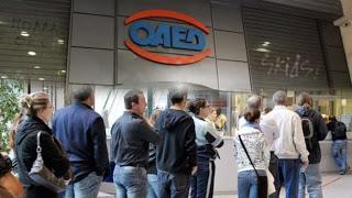 ΟΑΕΔ: Εντός του Απριλίου πρόγραμμα εργασιακής εμπειρίας για 6.000 ανέργους