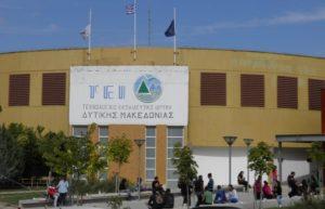 TΕΙ Δυτικής Μακεδονίας: Ερευνητικό έργο για την αποθήκευση ηλεκτρικής ενέργειας από Φωτοβολταϊκά