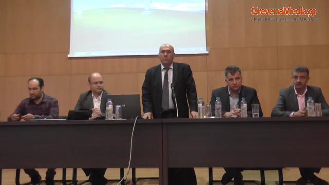 """3η Ημερίδα: """"Ολοκληρωμένες Παρεμβάσεις ΑΠΕ για την Ανάπτυξη της Τοπικής «κοινότητας» Γρεβενών"""" (Βίντεο)"""
