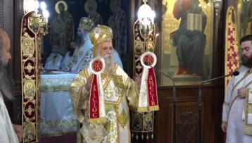 Πρόσκληση από την Ιερά Μητρόπολη Γρεβενών για τα ονομαστήρια του Σεβασμιότατου Μητροπολίτη Γρεβενών κ.κ. Δαβίδ