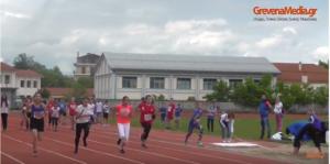 """""""ΑΧΙΛΛΕΙΑ 2017"""": Η «γρεβενιώτικη» γιορτή του αθλητισμού(βίντεο)"""