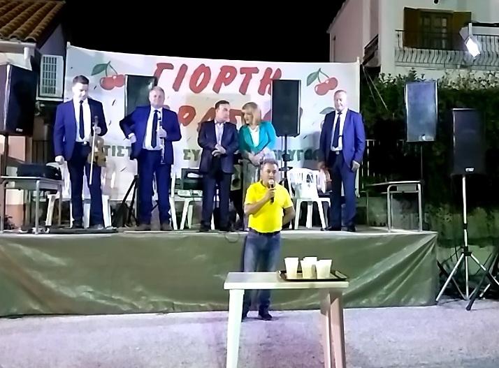 Με τεράστια επιτυχία και τη συμμετοχή πάρα πολύ κόσμου  πραγματοποιήθηκε η δημοτική βραδιά της 22ης Γιορτής Κερασιού