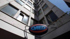 Δέκα νέα προγράμματα του ΟΑΕΔ για 37.000 ανέργους