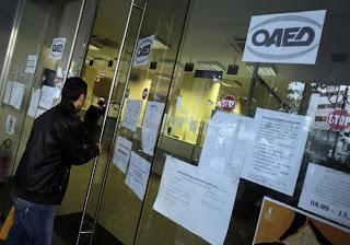 ΟΑΕΔ: Δύο νέες προκηρύξεις κοινωφελούς εργασίας για 5.376 προσλήψεις