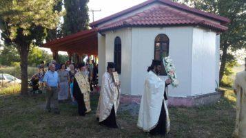 Ο εορτασμός της Αγίας Παρασκευής στα Γρεβενά (φωτογραφίες)