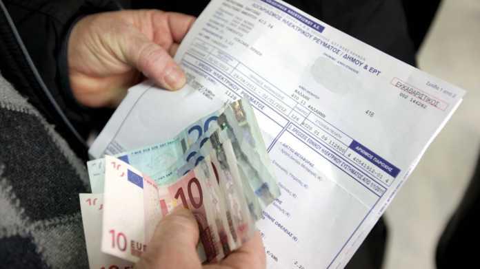 Επιδότηση ως 150 ευρώ σε οικογένειες για πληρωμή λογαριασμών ρεύματος