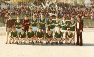 Πέμπτη 31 Αυγούστου: Α.Ο. ΓΡΕΒΕΝΑ 1971-2007: Οι αγώνες, οι συνθέσεις, οι βαθμολογίες και τα γκολ.Σήμερα ΑΓΩΝΙΣΤΙΚΗ ΠΕΡΙΟΔΟΣ 1992-93