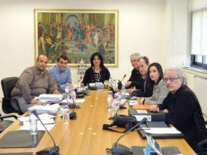 Συνεδρίαση της Οικονομικής Επιτροπής της Περιφέρειας Δυτικής Μακεδονίας την Πέμπτη 16 Μαΐου