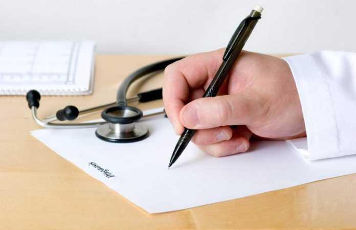 Ιατρικές συνταγές στο κινητό σας: Η διαδικασία βήμα – βήμα