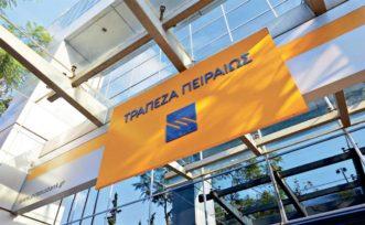 Η Τράπεζα Πειραιώς είναι η πρώτη τράπεζα στη Νότια Ευρώπη που εισάγει το Mobile QuickPass για τους κατόχους καρτών UnionPay