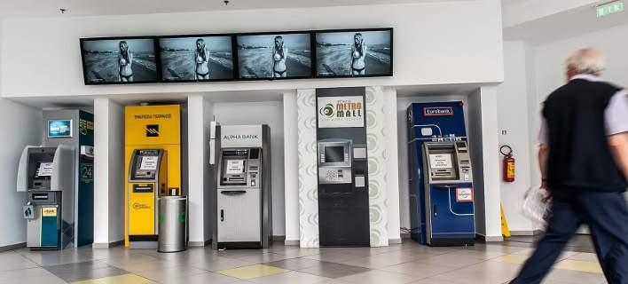 Αλλαγές στα capital controls: Ανάληψη 1.800 ευρώ το μήνα από τον Σεπτέμβριο