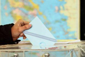 Περιφέρειες: «Κλείνουν» οι υποψήφιοι-Πού συγκλίνουν ΣΥΡΙΖΑ-ΚΙΝΑΛ-ΝΔ-Τι ισχύει για την Δυτική Μακεδονία