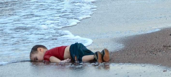 Δύο χρόνια μετά τον θάνατο του 3χρονου Αϊλάν- Χιλιάδες πρόσφυγες εξακολουθούν να χάνουν τη ζωή τους