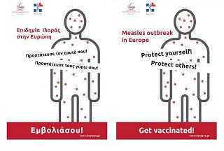 Επιδημία ιλαράς: Πώς μεταδίδεται η νόσος