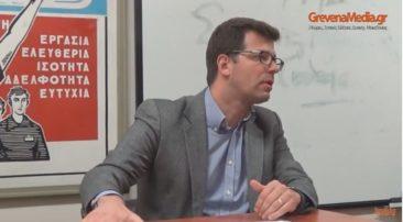 Πολιτική εκδήλωση τη Δημοκρατικής Συμπαράταξης στα Γρεβενά
