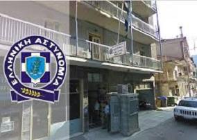 Εκλογές Αθλητικής Ένωσης Αστυνομικών Ελλάδος. Από τα Γρεβενά εξελέγη ο ανθυπαστυνόμος Ταξιάρχης Κουτσουκέρας