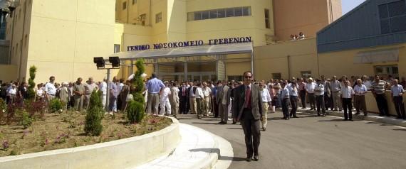 To Νοσοκομείο Γρεβενών τα κατάφερε: Πώς εξοικονόμησε 850.000 ευρώ