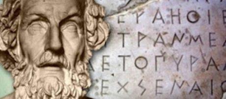 Η εκπληκτική Γλώσσα του Ομήρου. Αυτό το κείμενο αξίζει να το μελετήσετε.