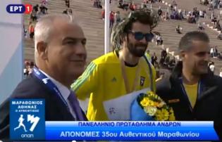 Ο Χ. Μπγιάλας στη βράβευση του Π. Καραΐσκου για την 3η θέση στον Μαραθώνιο της Αθήνας (βίντεο)